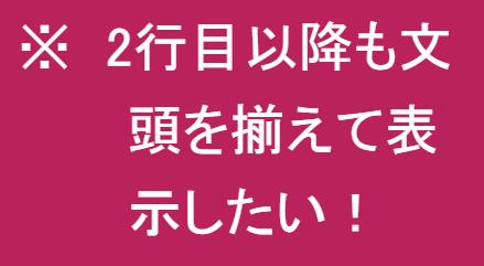 20160817_kaigyou02