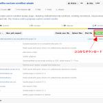 【jQueryプラグイン】スクロールバーの太さ、色などをカスタマイズできるプラグイン ※mCustomScrollbar