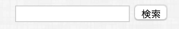 search_default