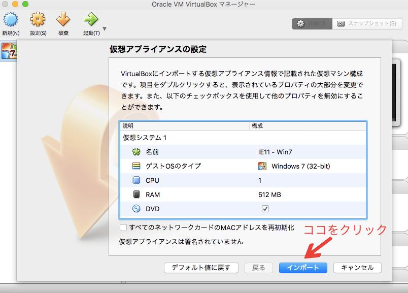 virtualBox06