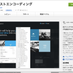 encode_chrome01