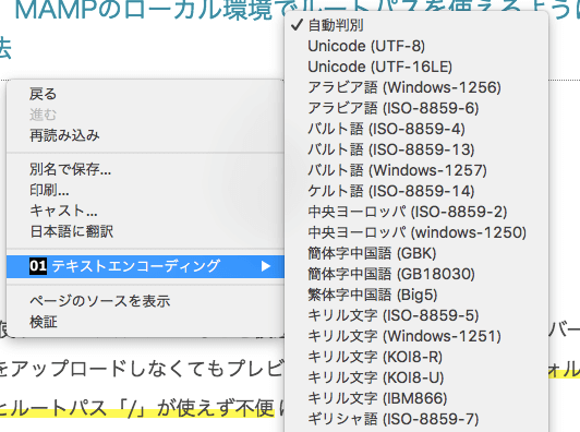 encode_chrome02
