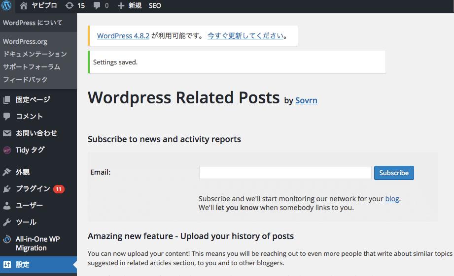WordPressRelated Posts02