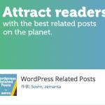 WordPress Related Postsの関連記事が2つ表示される!? そんな時の解決法
