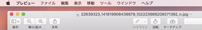 ps_error02