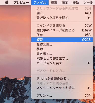 ps_error03