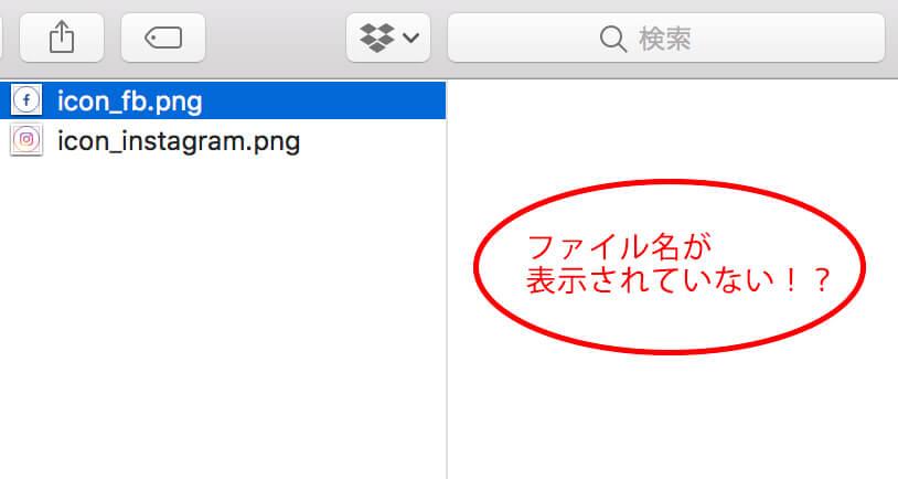 mac_file_info01