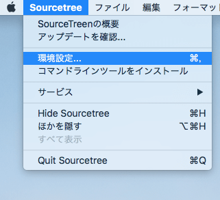 sourcetree_pass01