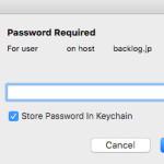 【Sourcetree】プッシュ時に『password required』とパスワードを求められた時の解決方法