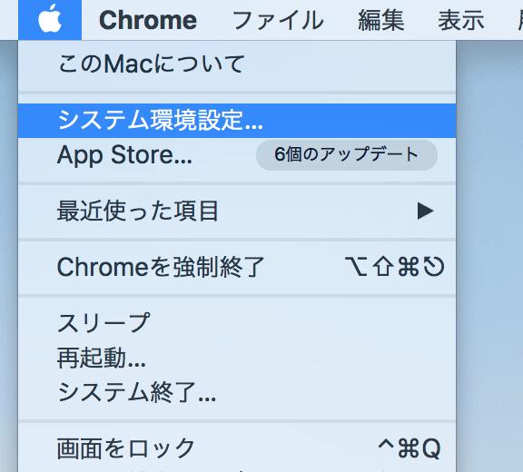 mac_earphone01