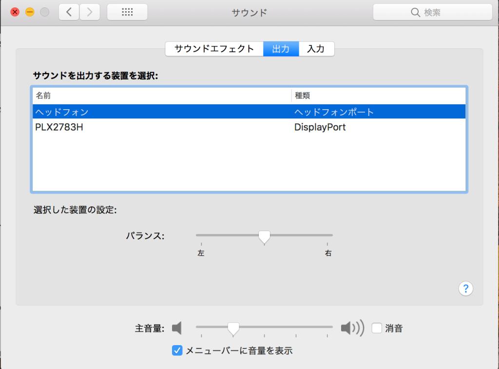 mac_earphone03
